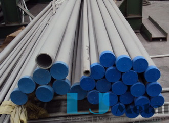 A312 904L seamless pipe