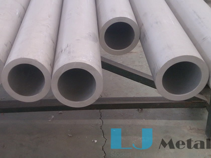 Alloy 31 1.4562 pipe
