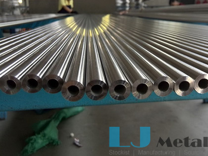 Nickel 200, 2.4066 alloy pipe