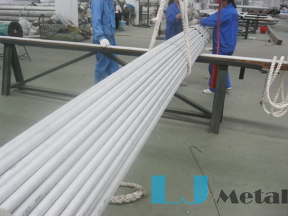 TP321H PIPE
